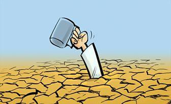 وضعیت آب در ۱۵ شهر کرمان قرمز است
