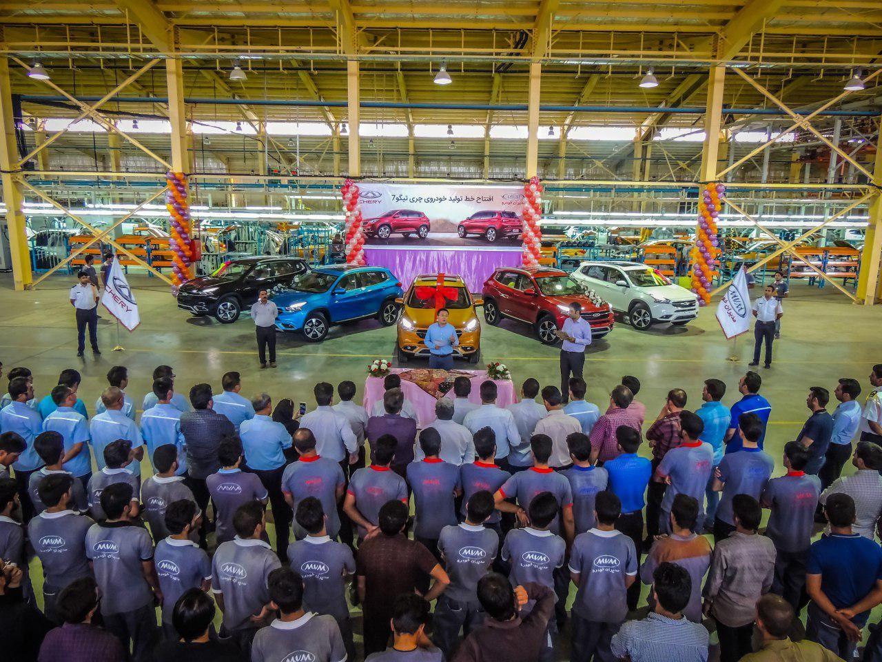 افتتاح خط تولید چری تیگو۷ در ارگ جدید بم