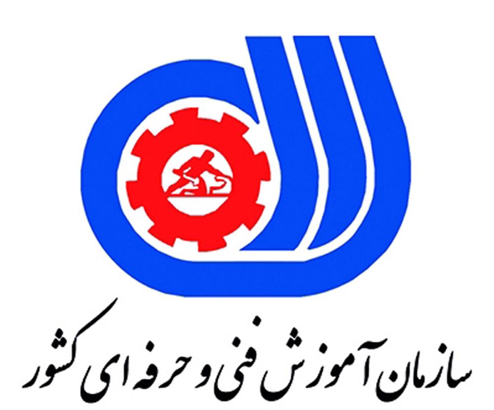 امضای تفاهم نامه همکاری اداره کل آموزش فنی حرفه ای، کمیته امداد استان کرمان و شرکت قوای محرکه بم