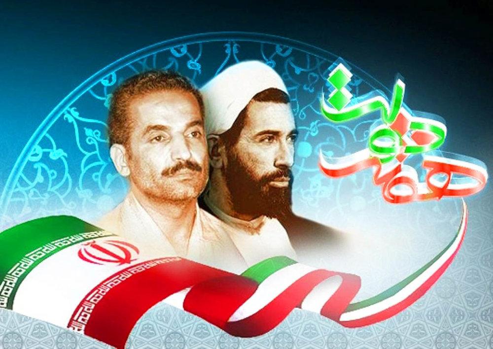 پیام مهندس نیکزادی نماینده شرق استان کرمان بمناسبت هفته دولت