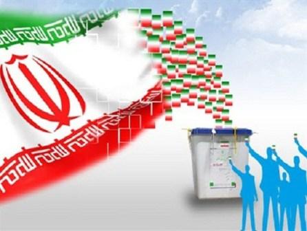 تقدیر از فعالین ستاد انتخاباتی دکتر حسن روحانی در انتخابات ریاست جمهوری در بم