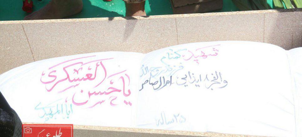 عکس : طلوع ارگ -حسین بنی ...