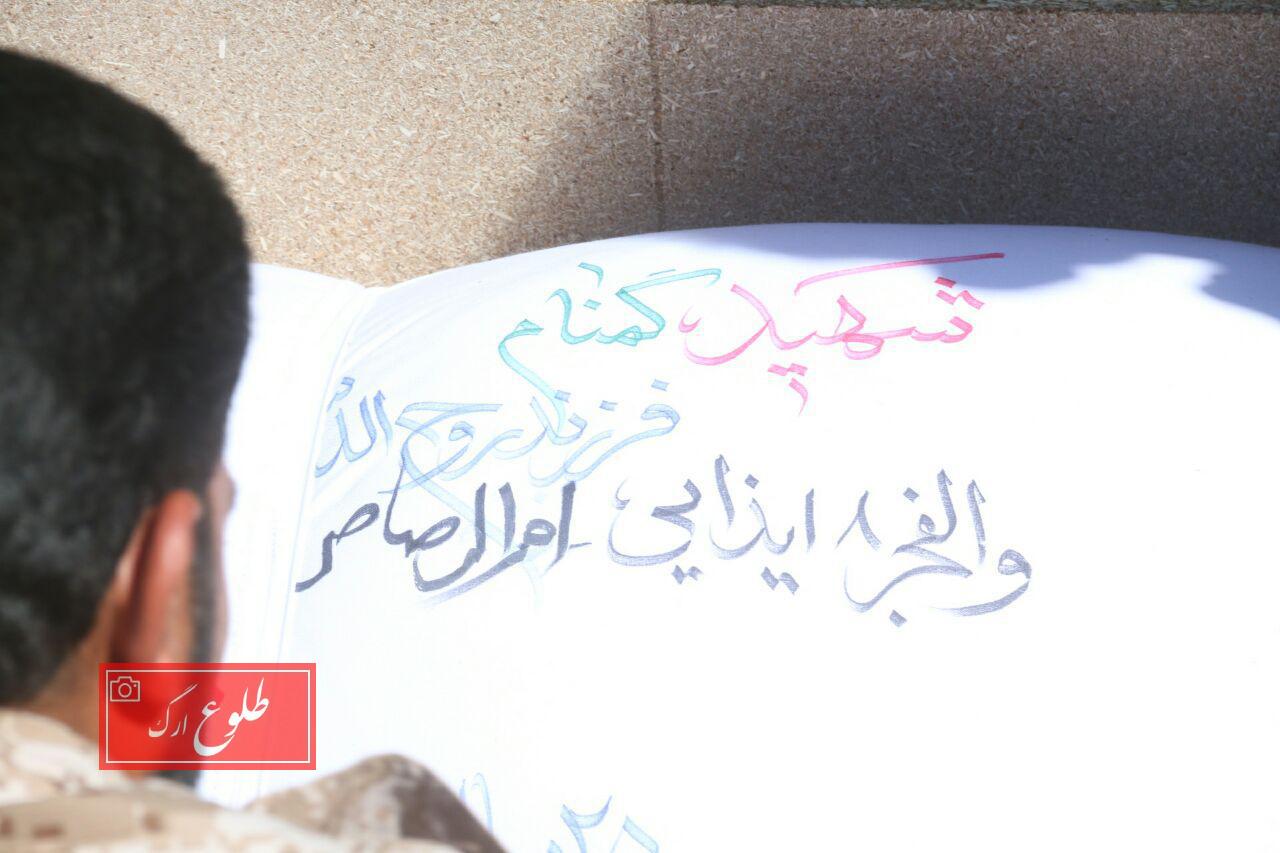 پیکر مطهر ۲ شهید گمنام در بم تشییع و به خاک سپرده شد