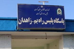 تحویل تجهیزات پلیسراه بم – زاهدان توسط اداره راهداری بم