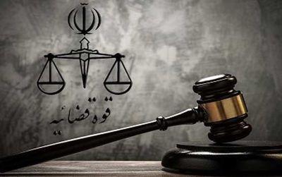 تعدادی از مسئولان بانکی استان کرمان تحت تعقیب قضائی قرار گرفتند