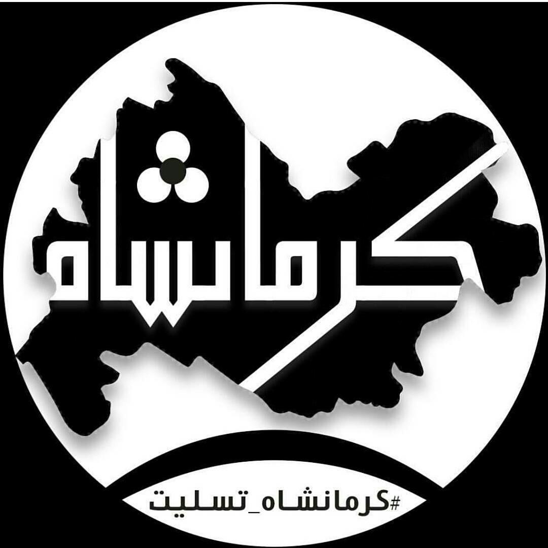 ارسال دومین کاروان کمکهای مردم بم به کرمانشاه