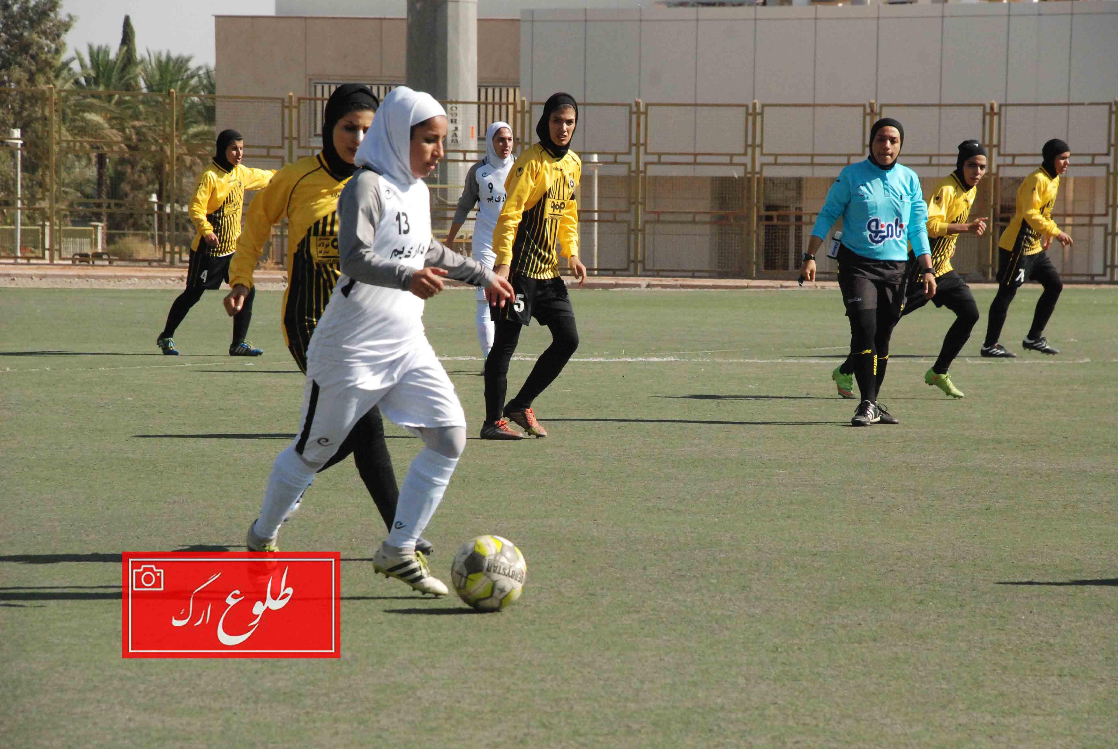 جدال بم و سیرجان در هفته هشتم لیگ برتر فوتبال بانوان
