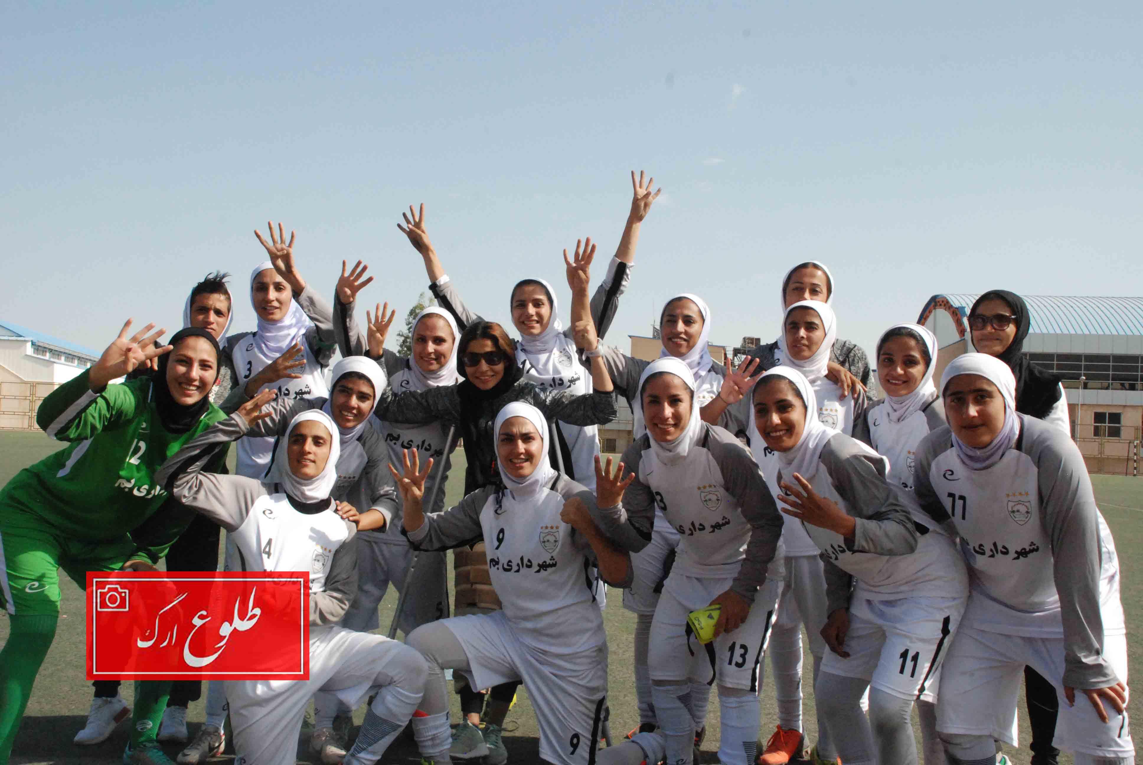 مصاف صدرنشینان فوتبال زنان /شهرداری بم همچنان در صدر