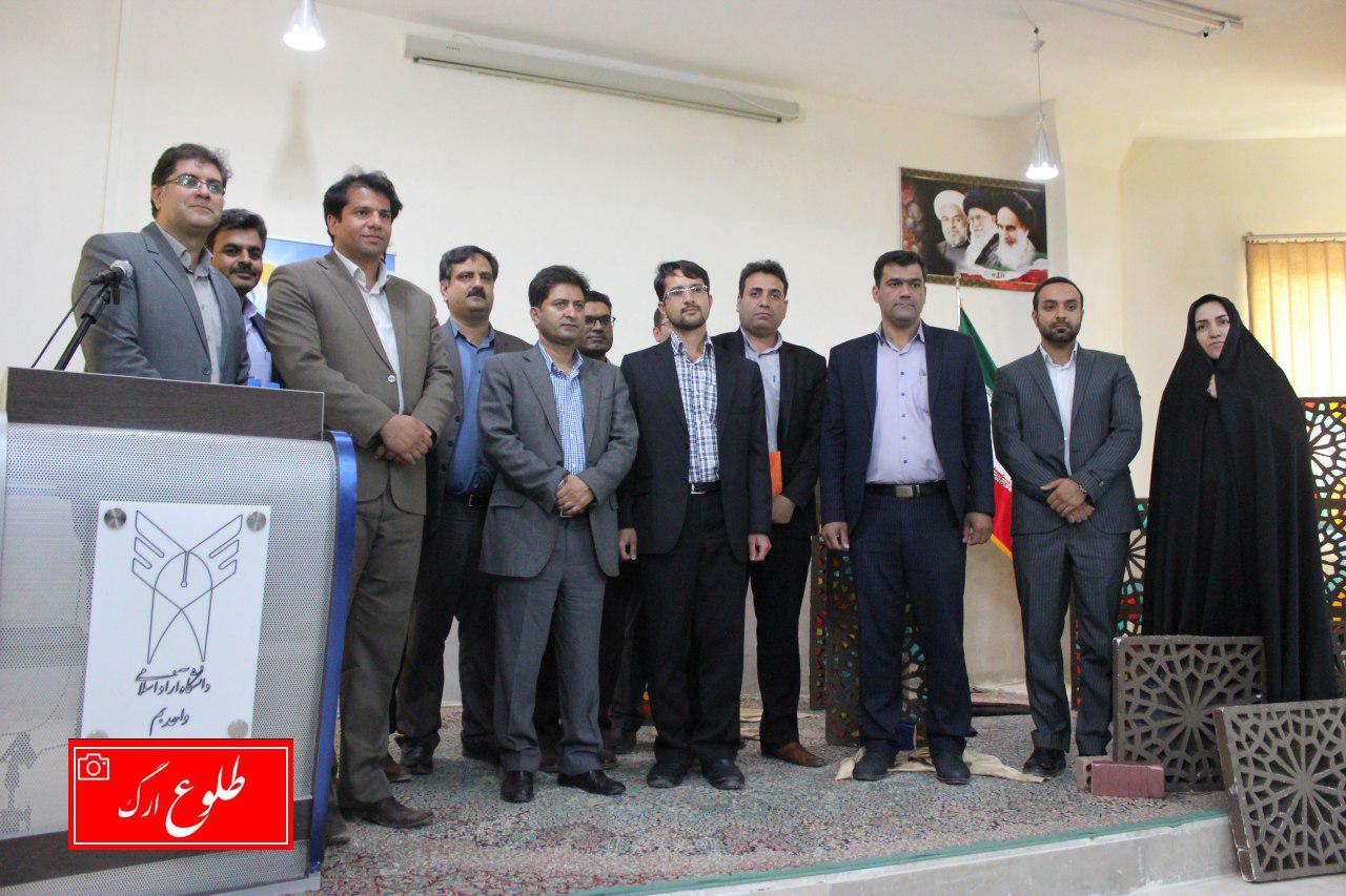 برگزاری سمینار انرژی خورشیدی در دانشگاه آزاد اسلامی بم