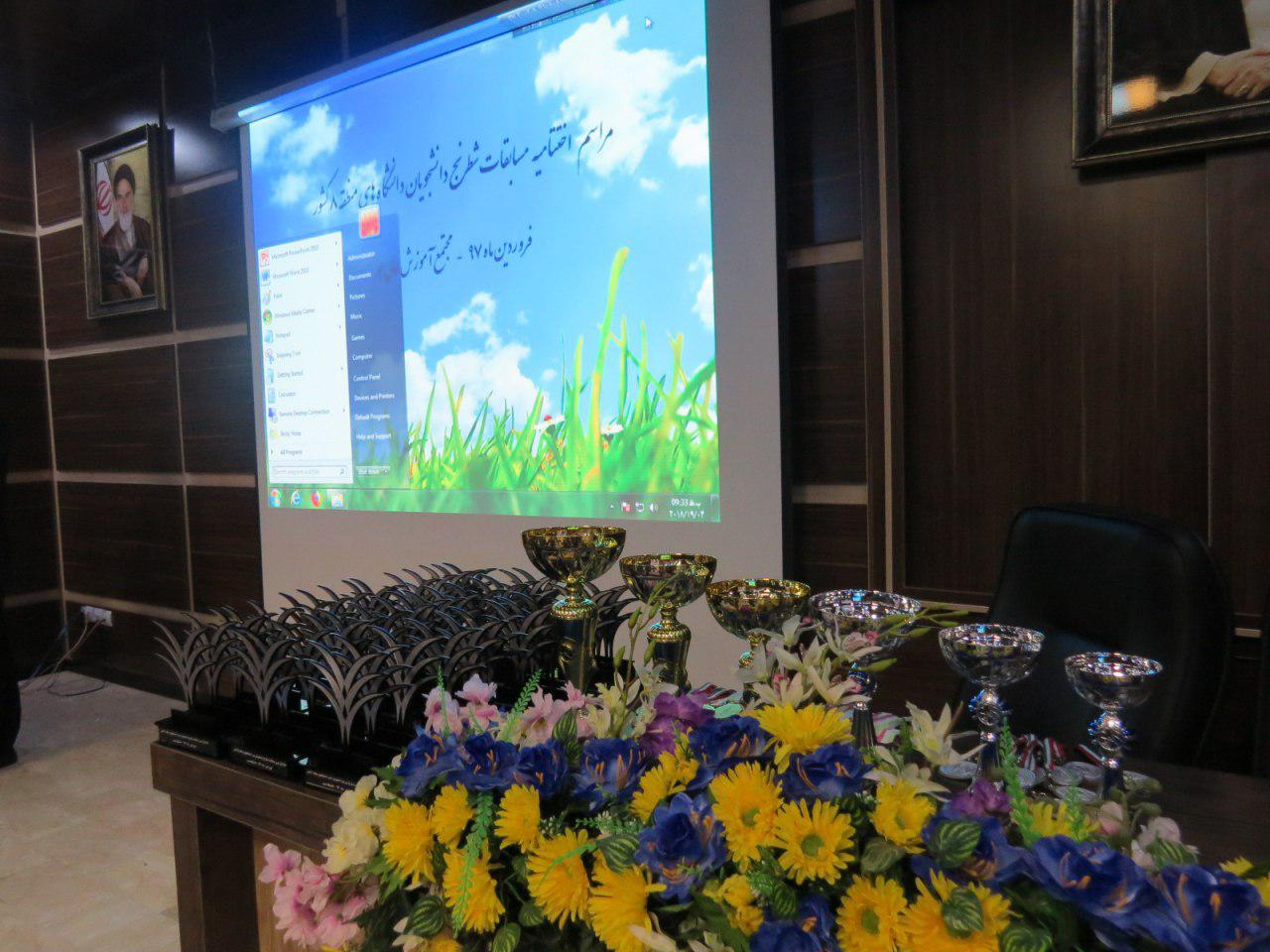 مراسم اختتامیه مسابقات شطرنج دانشجویان پسر و دختر دانشگاههای منطقه ۸ کشور در بم