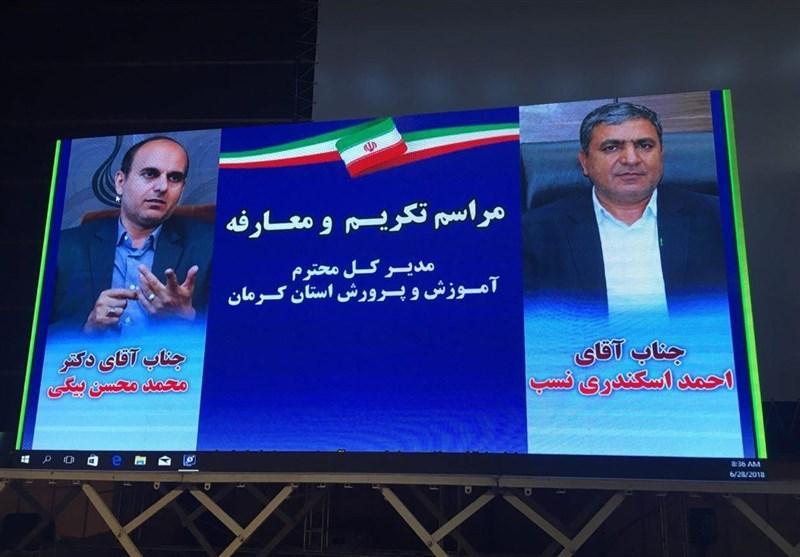 احمد اسکندرینسب به عنوان مدیرکل آموزش و پرورش کرمان معرفی شد