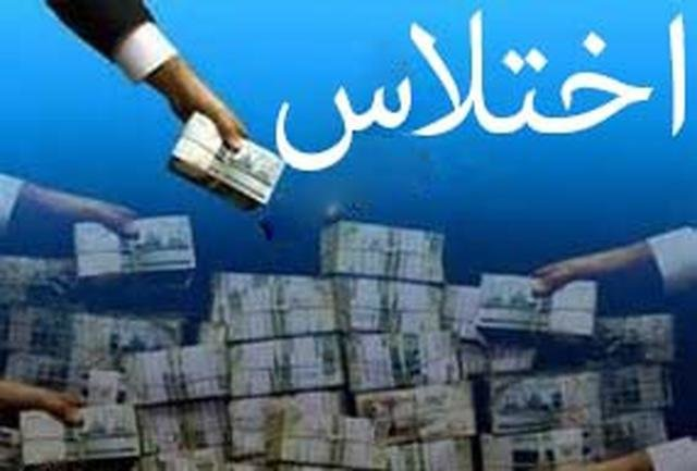 پیگیری سه پرونده اختلاس در شهرستان جیرفت