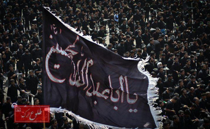 عکس : طلوع ارگ - علی ...