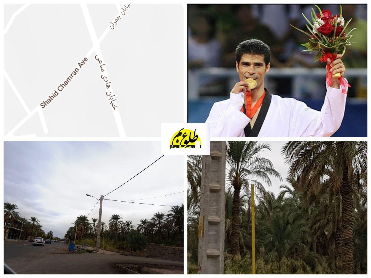 نام خیابان هادی ساعی بم تغییر میکند؟ / آیا ساعی مدالهای اهدایی خود به بم را پس گرفته؟