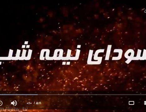 اولین فیلم از لحظه انفجار خودرو در پمپ بنزین الزهرای ...