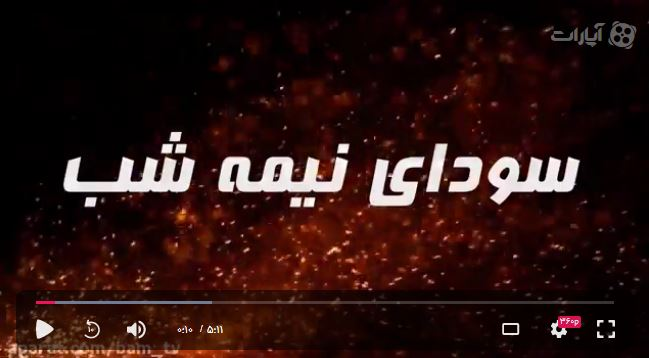 اولین فیلم از لحظه انفجار خودرو در پمپ بنزین الزهرای بم