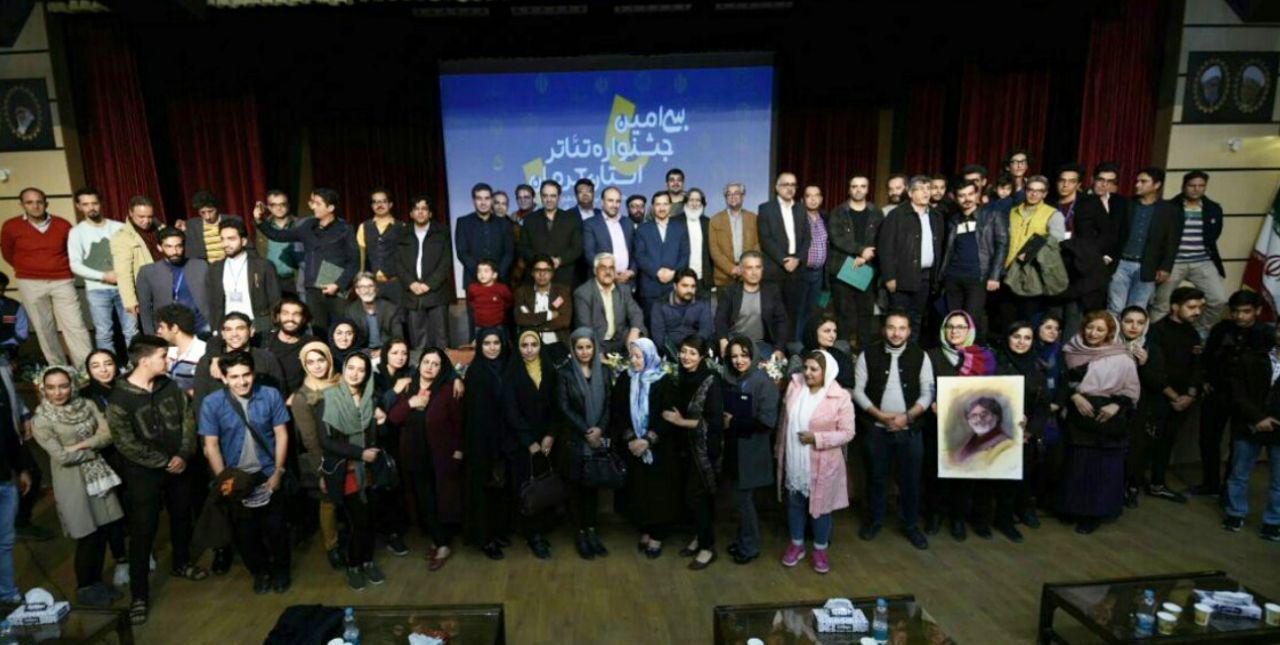 نتایج اختتامیه جشنواره تئاتر استان کرمان در سال۹۷ / اعضای گروه سایه از بم در میان برگزیدگان
