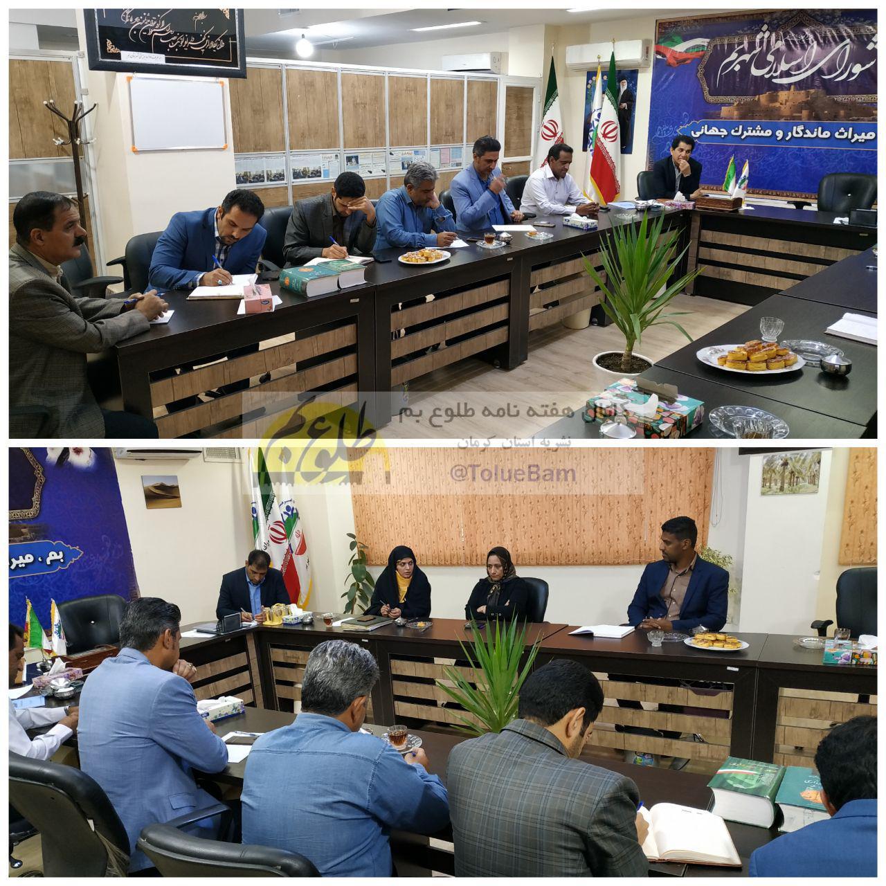 شرح جلسات کمیسیون های فرهنگی و عمرانی شورای شهر بم در تاریخ ۲۲ آبان ۹۷