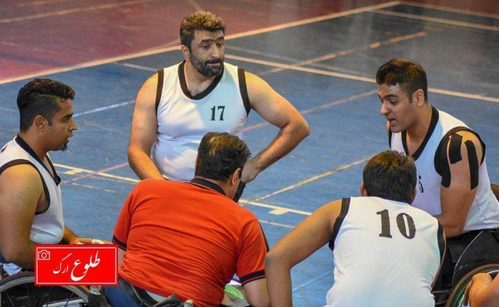 عکس: طلوع ارگ - علی ...