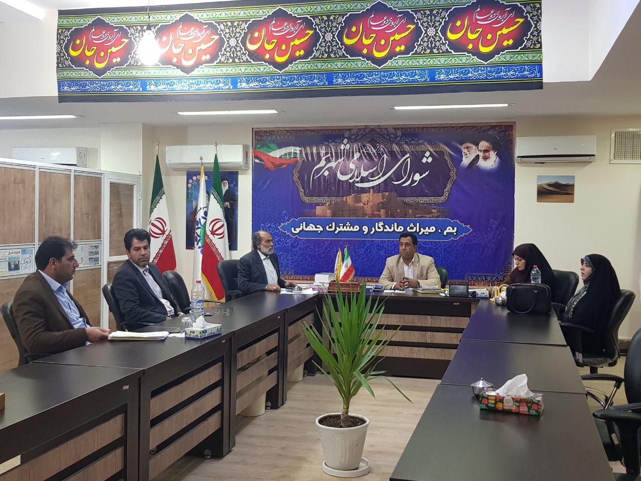 نشست عمومی شورا در تاریخ ٩٧/٩/١٢ با حضور دریجانی رئیس شرکت نفت برگزار شد.