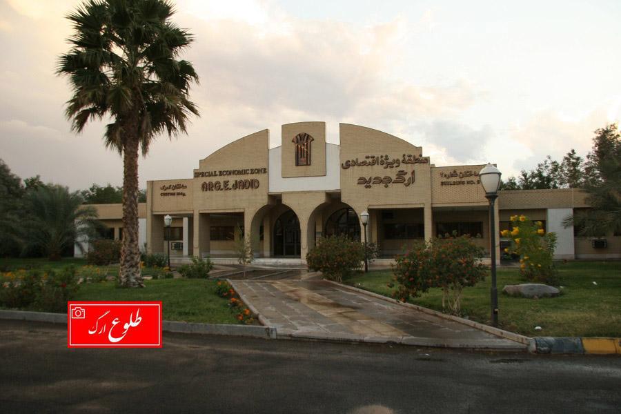 ثبت سفارش کالا بدون ارز در منطقه اقتصادی سیرجان و بم آزاد شد