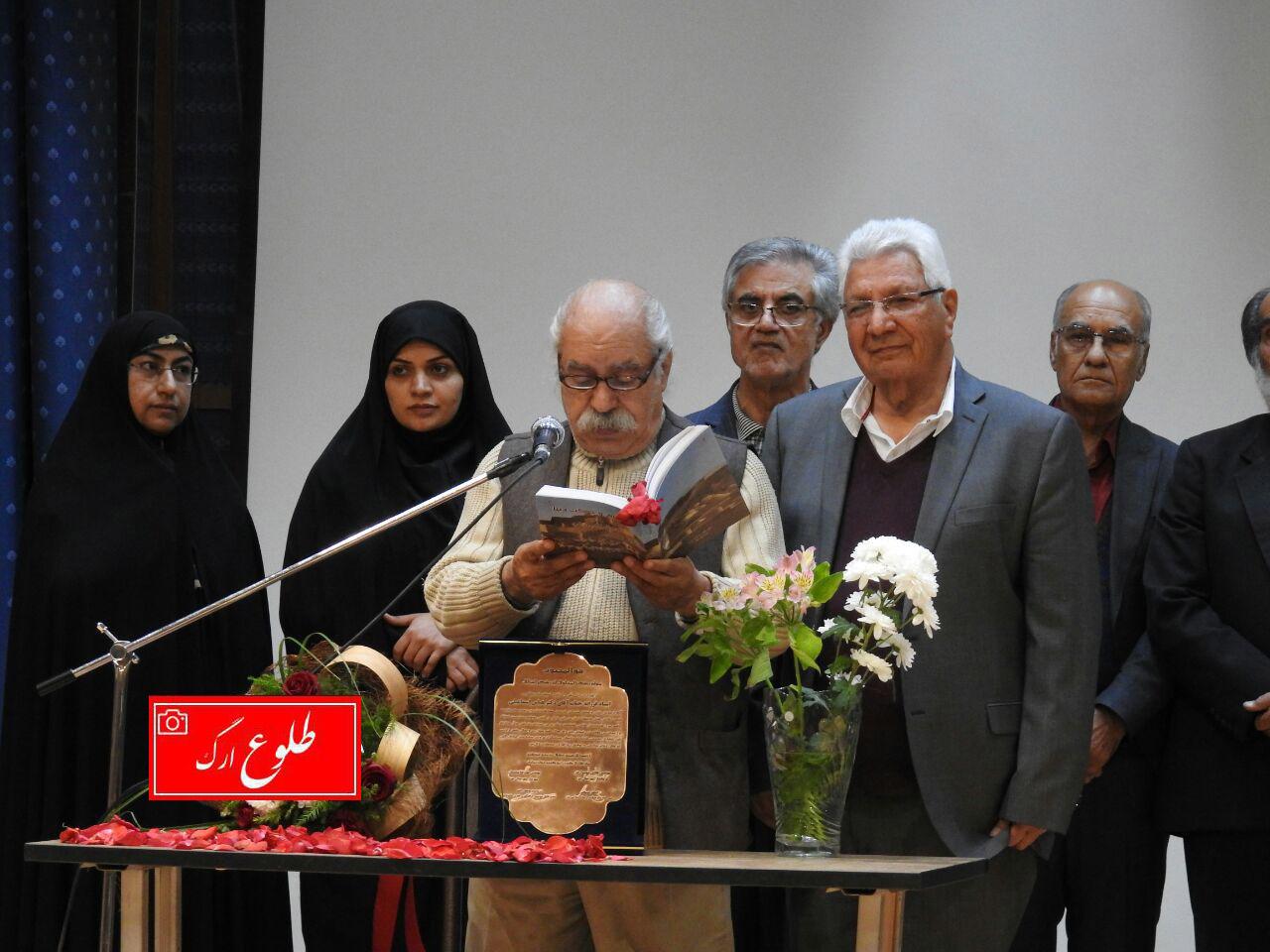 آئین نکوداشت دکتر عباس اسماعیلی با شکوه هرچه تمامتر در سالن ارشاد شهرستان بم برگزار شد.