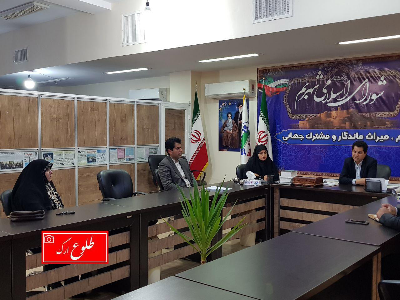 گزارش جلسه کمیسیون فرهنگی شورای اسلامی شهر بم در تاریخ ۱۵ دی ۹۷