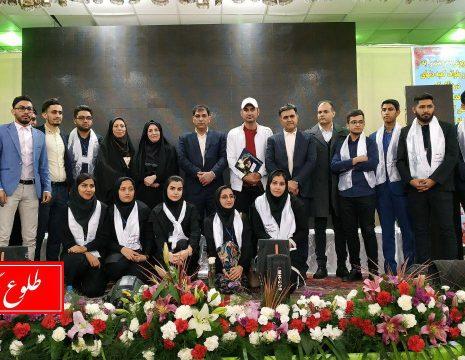 <h5>گزارش تصویری گردهمایی بزرگ پرستاران، بازنشستگان، دانشجویان گروه های پرستاری شرق استان کرمان</h5><br><div>عکس: طلوع ارگ- ایمان ... </div>