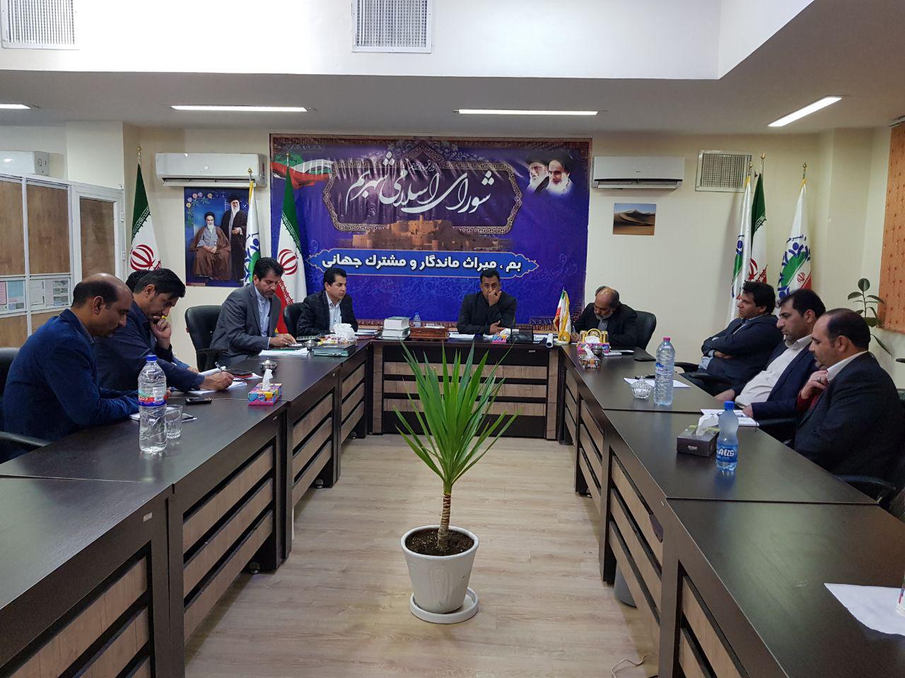 گزارش جلسه علنی شورای اسلامی شهر بم در تاریخ ۹۷/۱۱/۰۱