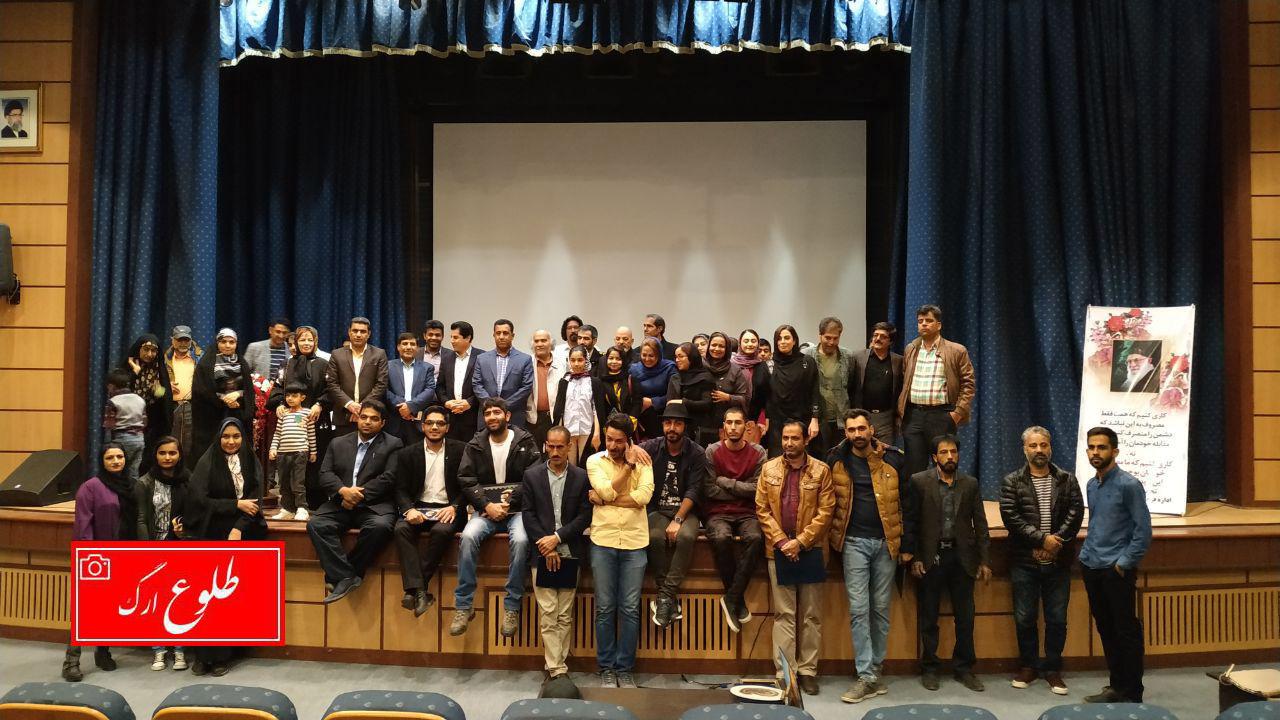 گزارش تصویری مراسم اختتامیه سریال خاک گرم با حضور عوامل این سریال و مسئولین شهرستان در سالن ارشاد بم