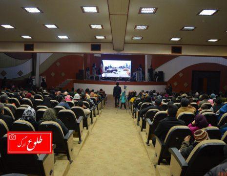 <h5>گزارش تصویری جشن شبی با بم به مناسبت چهلمین سالگرد پیروزی انقلاب اسلامی در تالار بسطامی پارک مادر کرمان</h5><br><div>عکس :طلوع ارگ- صادق ... </div>