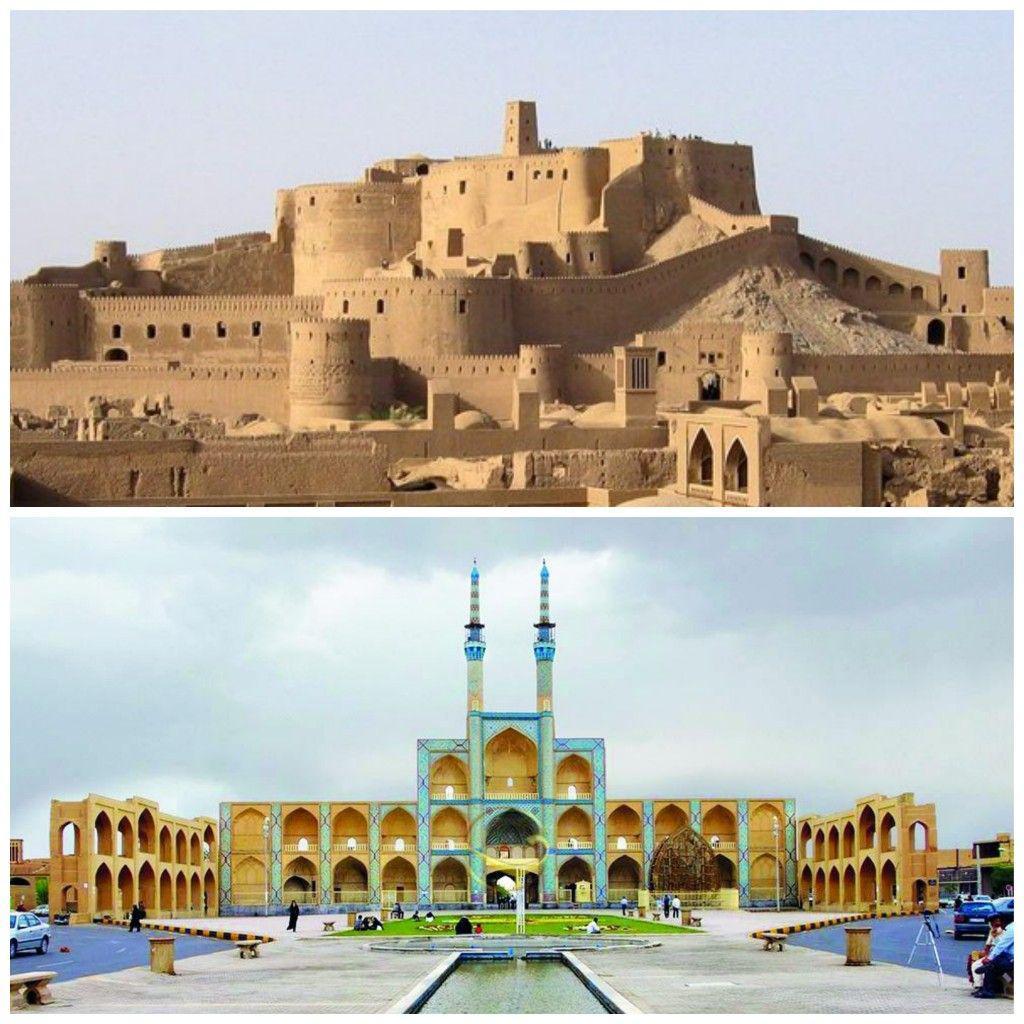 پیوندهای فرهنگی یزد و بم / یادداشتی بر پیمان خواهرخواندگی بم و یزد
