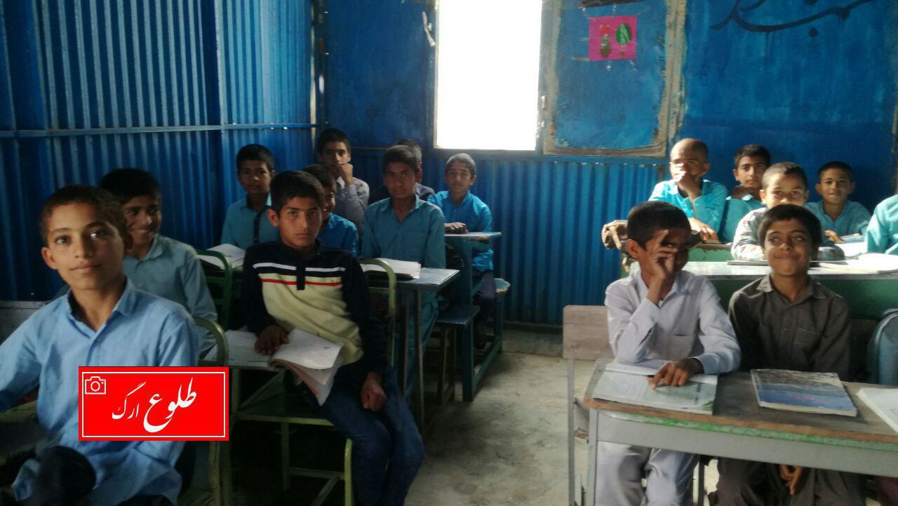 وضعیت اسفبار تحصیل دانشآموزان روستای بمبویان از توابع شهرستان ریگان