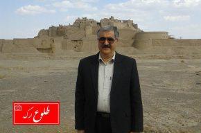 سفری به بم، شهر نخل های سرفراز