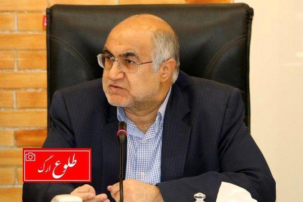 ۱۰ طرح پیشنهادی استان کرمان تصویب شد
