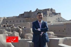عزم کمیسیون ملی یونسکوی ایران برای انعکاس ظرفیتهای فرهنگی بم