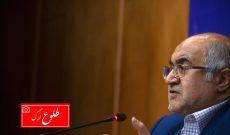 هر سرمایه گذاری در شرق استان کرمان سرمایه گذاری کند، ۵۰ درصد سود تسهیلات بانکی برای او بخشیده می شود اما با گذشت یک سال از این موضوع، بانک های استان کرمان به این مصوبه عمل نمی کنند