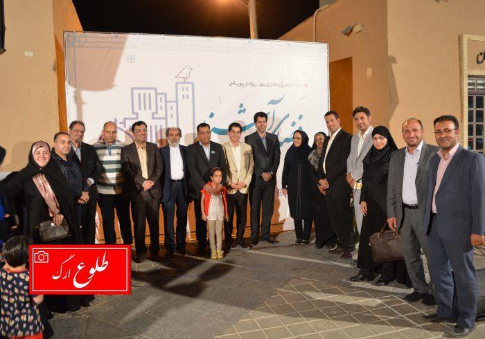 گزارش تصویری از سفر اعضای شورای شهر بم به یزد و نشست فضای آشنا