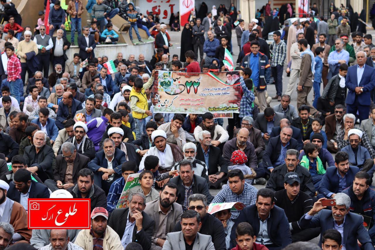 گزارش تصویری راهپیمایی ۲۲بهمن ماه پیروزی شکوهمند انقلاب اسلامی در شهرستان بم