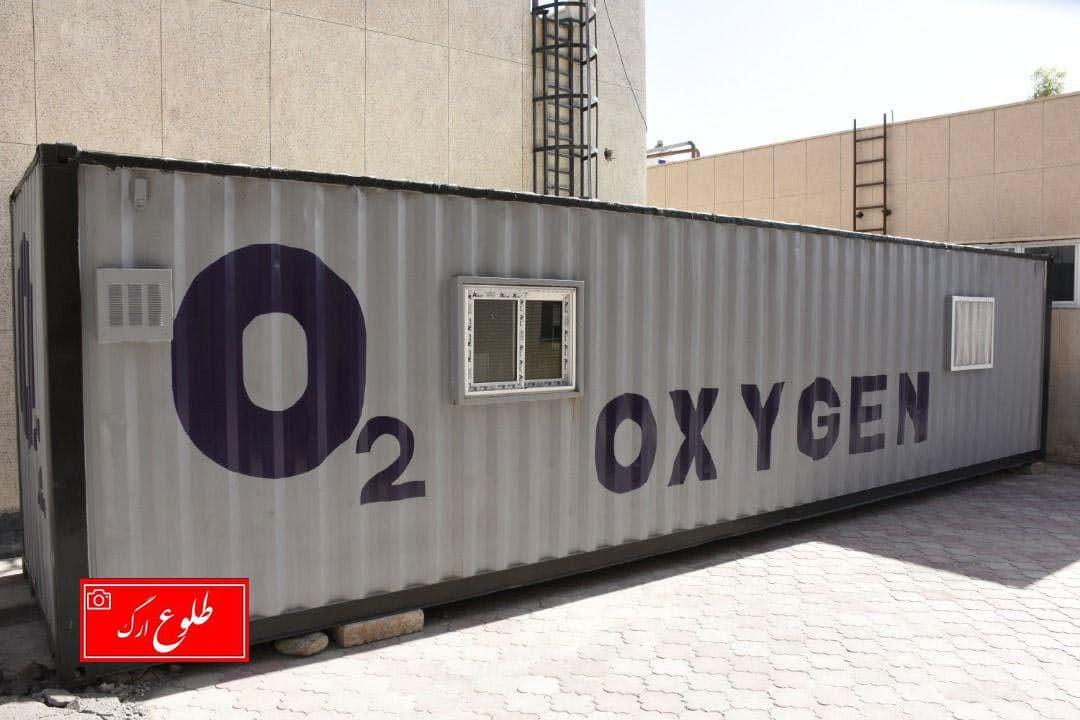 دهمین دستگاه اکسیژن ساز قابل حمل پس از بیمارستان های پایتخت، خریداری و تحویل بیمارستان پاستور بم شد