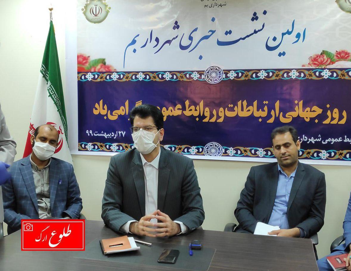 شهروندان برای آسفالت کوچهها مشارکت کنند