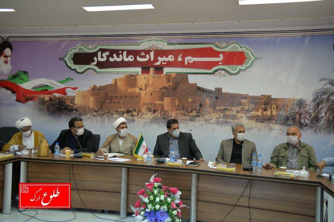 شرق استان کرمان تا سیراب شدن ۱۱ کیلومتر فاصله دارد