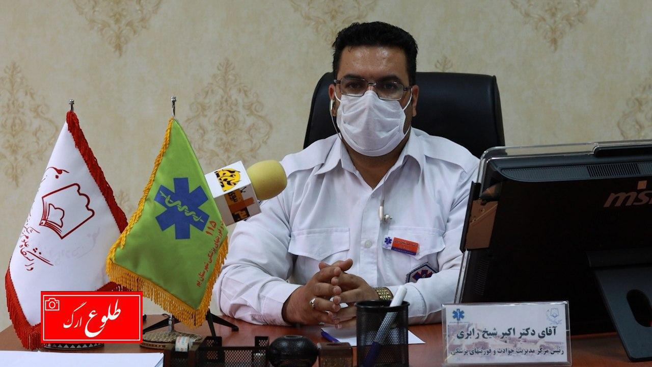 تماسهای مردمی با اورژانس بم در بحران کرونا افزایش یافت