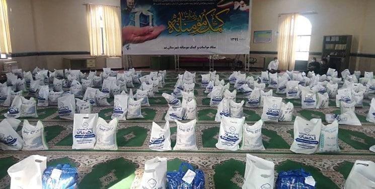 کمک مومنانه؛ از اهدای ۱۲۰۰ بسته معیشتی تا توزیع ۷۰۰۰ غذای گرم در بین نیازمندان بمی