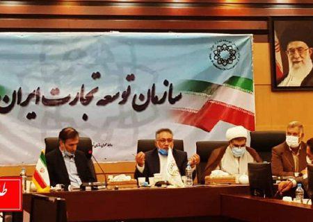 میز ملی صادرات خرما به ریاست حمید زادبوم، معاون وزیر و رئیس کل سازمان توسعه تجارت ایران برگزار شد