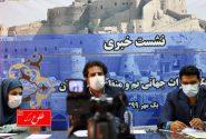 گزارشی از اقدامات پایگاه میراث جهانی بم در ۹ ماهه اخیر