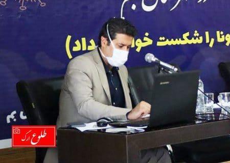 از ابتدای شیوع کرونا تا امروز ۱۶ مهر ۱۷۱۶ مبتلا به کرونا در شرق استان کرمان / بیشترین مبتلا به کرونا از نظر گروه سنی افراد بین ۲۶ تا ۳۵ سال در حوزه شرق استان هستند