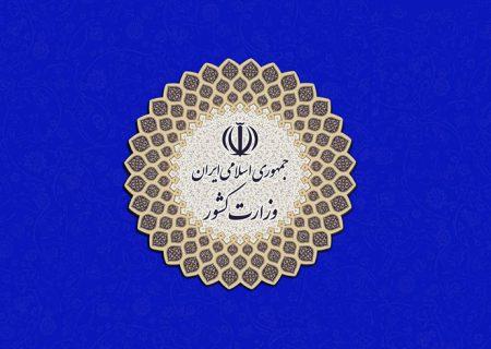 شرایط اجازه نمیداد استان کرمان با سرپرست اداره شود/ نمایندگان مجلس از چارچوب وظایف قانونی خود خارج نشوند