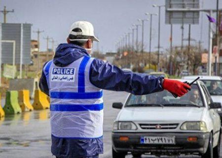پلیس راهور میتواند به برخی خودروها اجازۀ تردد بدهد