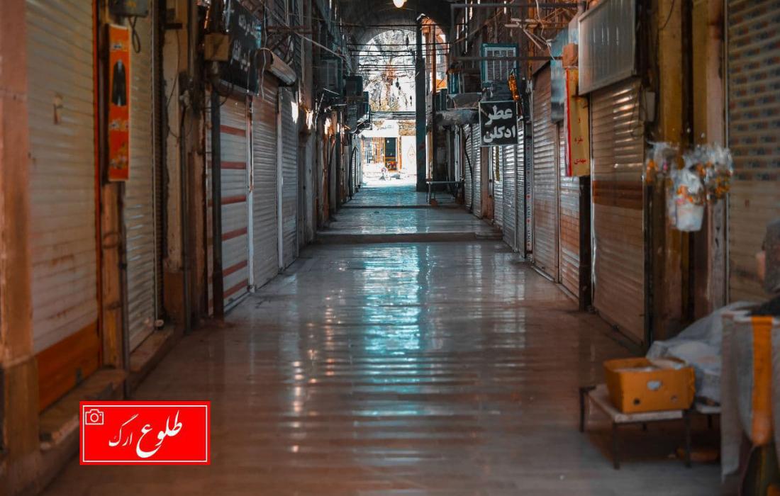 گزارش تصویری از بازار بم در روز اول قرنطینه سراسری – ۱ آذر ۹۹